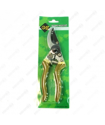 Секатор садовый с тефлоновым покрытием ножа СИЗ