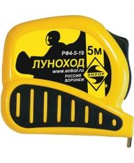 Рулетка Луноход Энкор 5м