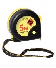 Рулетка измерительная фиксатор+пауза 5м