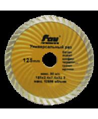 Диск алмазный сухой рез 125 mm