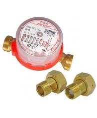 Счетчик для воды СХВ СГВ Бетар D=15 (антимагнитный)